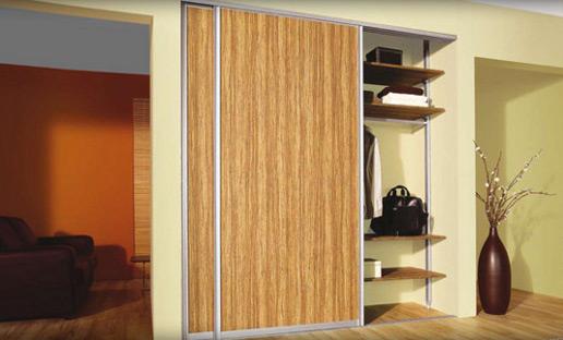 mebla kuchenne drzwi przesuwne do szafy ceny. Black Bedroom Furniture Sets. Home Design Ideas